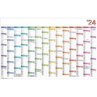 Plakatkalender 2018 Bühner BCO14, 14 Monate / 1 Seite, 106 x 66,6cm