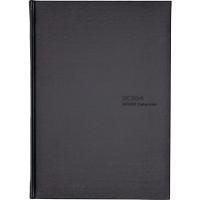Planungsbuch 2018 Güss 58990, A4, 1 Tag / 1 Seite, schwarz