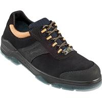 Sicherheitsschuhe Otter New Basics Comfort 98402.554, S2, Größe: 43, swz/gelb