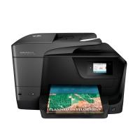 Multifunktionsgerät HP Officejet 8710, bis zu 18 Seiten/Min.