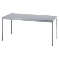 Konferenztisch VVS16/5, Größe: 160 x 80 cm (L x B), grau Desktopservice
