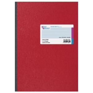 Geschäftsbuch K+E 86-14271, A4, kariert, 48 Blatt