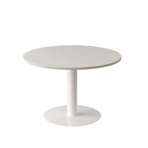 Konferenztisch Woody TRE115.13.13, Größe: 115x75cm (LxB), weiß