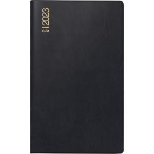 Taschenfaltkalender 2019 ide 45372 d12, 1 Monat / 2 Seiten, 87 x 153mm, schwarz