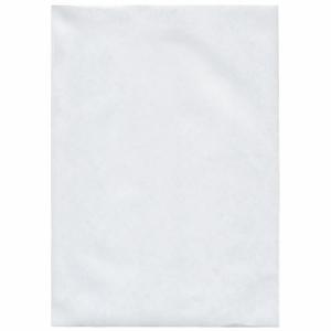 Versandtaschen B4, ohne Fenster, Selbstklebung, 120g, weiß, 100 Stück