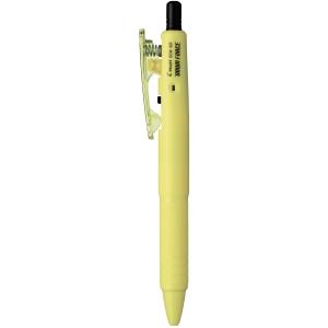 Kugelschreiber Pilot Down Force, Strichstärke: 0,4mm, gelb
