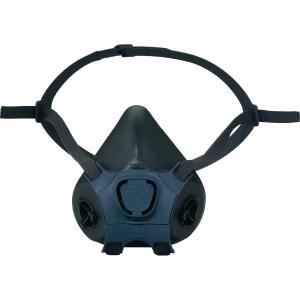 Atemschutzmaske Moldex EasyLock 7002, Typ: Halbmaske, Größe: M