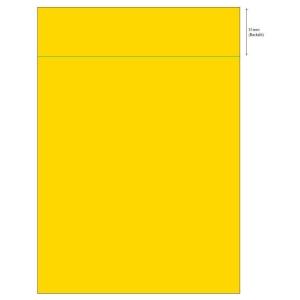 Permanent Adhesive Split Labels 51Mm A4 Yellow Pk500