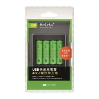 GP USB 快速充電器 - U421 (ReCyko+ AA)