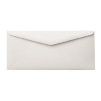 橫向白色信封9 x 4吋 - 每包20個