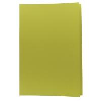 紙文件套 230磅 F4 黃色