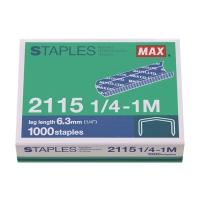 美克司No.B8 (2115-1/4)釘書釘 每盒1000枚