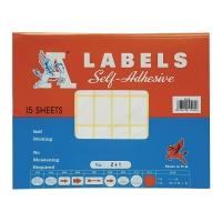 A LABELS #241 16 X 28毫米白色標籤 每包750個標籤