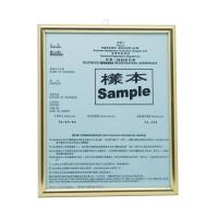 金色金屬邊商業登記框