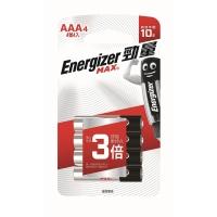 勁量 鹼性電池 AAA - 4粒裝