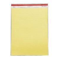 筆記簿 A4 - 每本50張