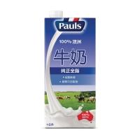 保利全脂牛奶1公升