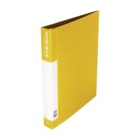 Data Base 可加活頁資料簿 A4 20頁 黃色