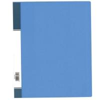 Data Base 可加活頁資料簿 A4 40頁 藍色