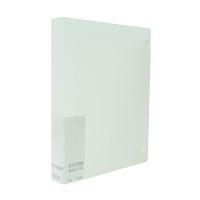 A4 透明膠文件盒