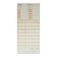 TIMMY 6S 工卡 - 100張裝