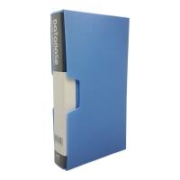 Data Base NC240 名片簿 藍色