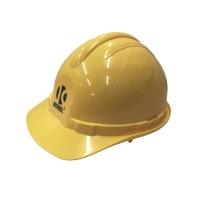 Supastar 星嘜 安全帽 黃色