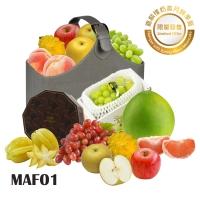 MAF01 Luxury Hamper with Spring Moon Mooncake