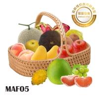 MAF05 Prestige Hamper with Spring Moon Mooncake