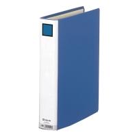 錦宮 A4 單開管式文件夾 藍色 脊寬: 50毫米