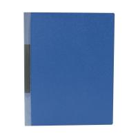 Data Base 雙孔文件夾 25毫米 藍色