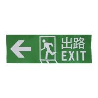 出路標示貼紙 (向左)