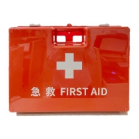 LONGBOW ABS 50-100 PPL FIRST AID BOX