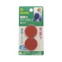 SONIC 雙面強力磁石 30MM 紅色 - 2粒裝