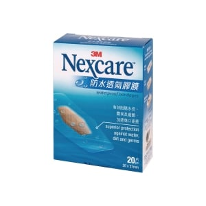 3M Nexcare Waterproof Bandages 26 x 57mm - Box of 20