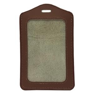 PU Leather Badge Brown (Portrait)