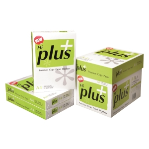 Hi Plus A4 Copy Paper 75gsm - Ream of 500 Sheets