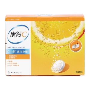 康鈣C 1000毫克維他命C水溶片(橙味) - 30 片裝
