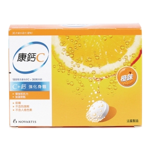 CalVive C-1000 Orange Flavor - Pack of 30 Tablets