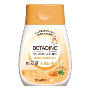 BETADINE Natural Defense Hand Sanitizer 50ml