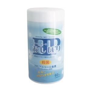Hirota 75% Alcohol Wet Tissue