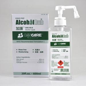 Cancare AlcoholRub Alcohol Liquid 600ml