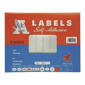 A LABELS 207 白色標籤 19 X 50毫米 每包450個標籤