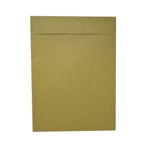 啡色膠口公文袋 9 x 12吋(A4)