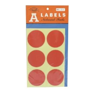 M LABELS 火漆標籤 23 直徑 50毫米 每包24個