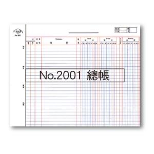 #2001 212 X 276毫米 總帳活頁帳紙, 每疊100張