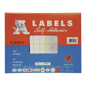 A LABELS 226 白色標籤 17 X 38毫米 每包600個標籤