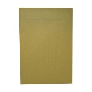 啡色膠口公文袋 9 x 13吋 (F4)