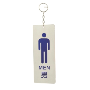 Key Holder [Men]