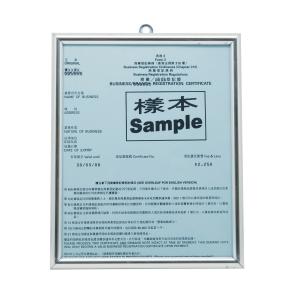 銀色金屬邊商業登記框